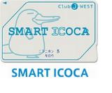 SMART ICOCA(スマート イコカ)