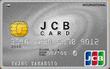 セーブオンJCBカード(一般カード)