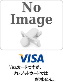 SURUGA Visaデビットカード(ドコモプレミアクラブ)を徹底解析!Visaデビットカード