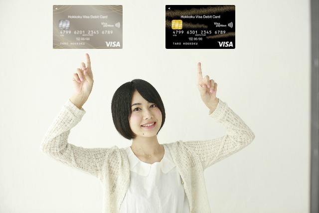 クラシックカードとゴールドカードはどっちがお得?