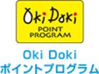Oki Dokiポイント