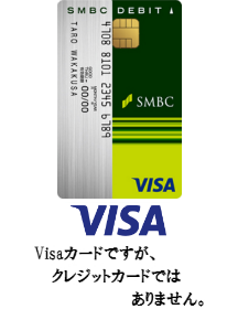 三井住友銀行 SMBCデビットのメリット・デメリットを徹底解析!大手銀行ならではの安心感は絶大