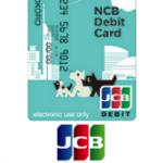 西日本シティ銀行が発行するNCBデビット-JCBのメリット・デメリットを徹底解析!銀行とカード会社との共同発行は国内初