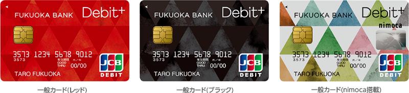 選べるカードデザインは3種類!