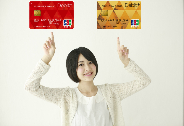 ゴールドカードと一般カードの違いは?