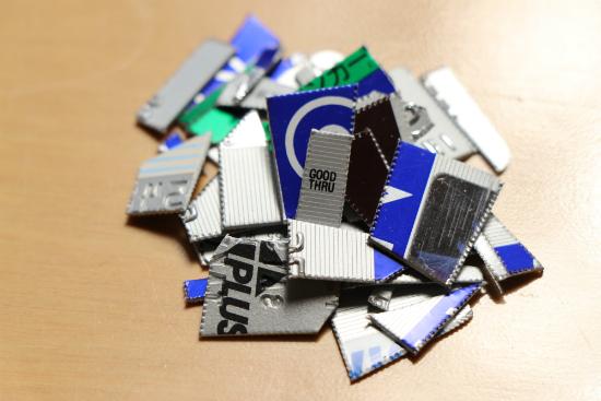カード処分方法5