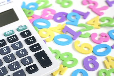 キャッシングにかかる金利ってどれくらいなの?利息の計算方法について