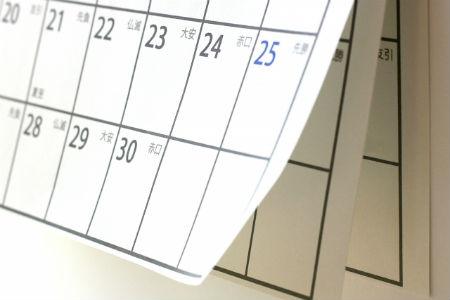 為替レートは購入日ではなく数日後に決定する