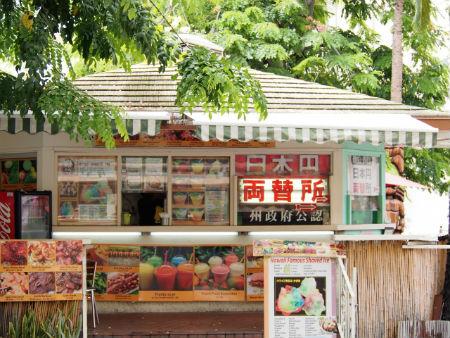 外貨両替するならやっぱり日本でしたほうがいいの?