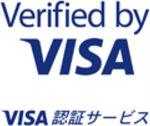 VISA認証サービス