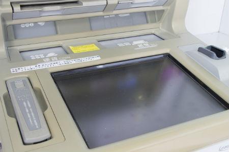 ATMを使って借りたお金を返済(繰り上げ返済)する方法