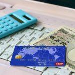 安心簡単!クレジットカードを使ってATMからキャッシングするやり方!