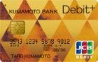 熊本銀行「Debit+ ゴールドカード」