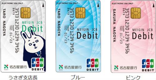 選べるカードデザインは2種類