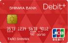 親和銀行「Debit+」