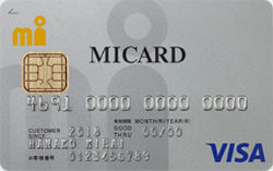 MICARD<スタンダード>