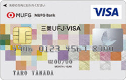 三菱UFJ-VISA