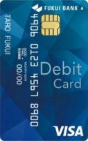 ふくぎんVisaデビットカード