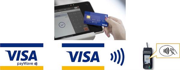 Visaのタッチ決済