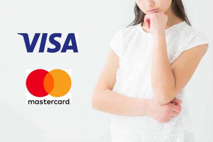 VISAとMasterCard。国際ブランドはどっちを選ぶのが正解なの?