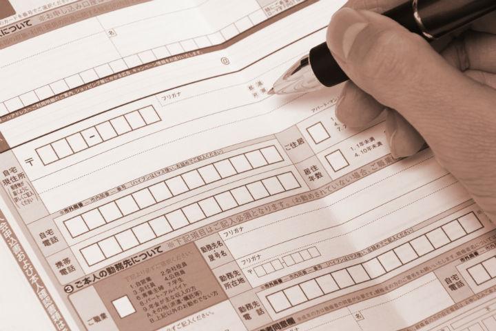 クレジットカードの審査において年収の確認は行われるのだろうか?