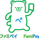 入門!FamiPayのチャージ方法や使い方、サービス内容を徹底解説!