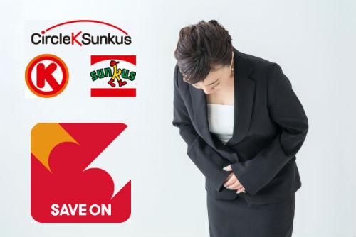 「サークルKサンクス」と「セーブオン」は営業終了