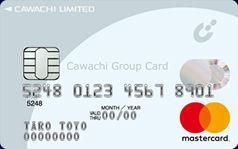 カワチグループカード